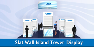 slat wall island trade show booth